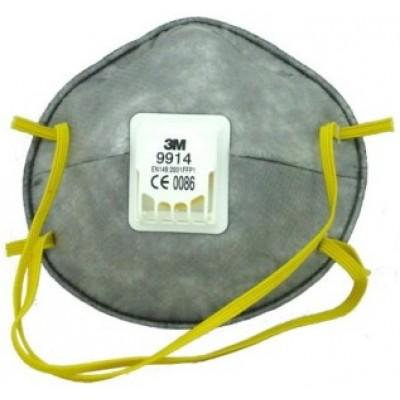 9914P - фильтрующая полумаска для защиты от аэрозолей 1-й степени защиты с дополнительной защитой от органических паров