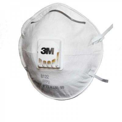 8122 - фильтрующая полумаска для защиты от аэрозолей 2-й степени защиты с клапаном выдоха.